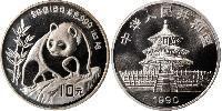 10 Yuan Chine Argent