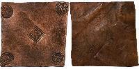 2 Daler Sweden Copper