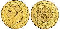 100 Perper  Montenegro Oro