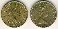 50 Цент Гонконг Латунь Єлизавета II (1926-)