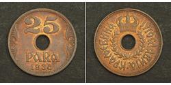 25 Para Königreich Jugoslawien (1918-1943) Bronze Peter II. (Jugoslawien)