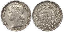 20 Сентаво Первая Португальская республика (1910 - 1926) Серебро