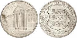 1 Krone Estonia (Republic) Plata