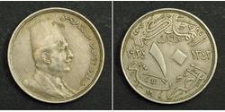 10 Мильем Королевство Египет (1922 - 1953) Никель/Медь Ахмед Фуад I (1868 -1936)