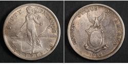 50 Centavo / 1/2 Peso Filipinas Plata