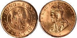 1 Cent Hong Kong  George V (1865-1936)