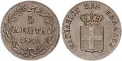 5 Lepta Griechenland  Otto (Griechenland) (1815 - 1867)