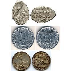 Копейки - старые и новые (57) монет - spa1