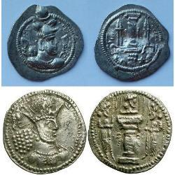 Old Persian coins from Sasanian Empire (224-651) (29) coins - spa1
