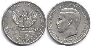 5 Drachma 希臘王國  康斯坦丁二世 (希腊) (1940 - 1964)