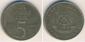 5 Марка Германская Демократическая Республика (1949-1990) Бронза/Никель