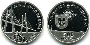 500 Escudo Portuguese Republic (1975 - ) Silver