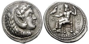 1 Tetradracma Imperio seléucida (312BC-63 BC) Plata Seleuco I Nicátor(358BC-281BC)