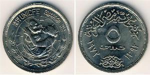 5 Піастр Арабська Республіка Єгипет (1953 - ) Нікель/Мідь