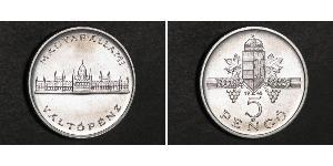 5 Пенге Королевство Венгрия (1920 - 1946)  Хорти, Миклош