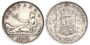 1 Песета First Spanish Republic (1873 - 1874) Срібло