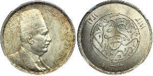 20 Piastre Kingdom of Egypt (1922 - 1953) Silver Fuad I of Egypt (1868 -1936)