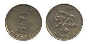 5 Dollar 香港 镍/銅