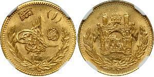 1 Amani Emirat Afghanistan (1823 - 1926) Gold Amanullah Khan (1892 - 1960)