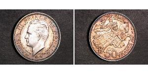 50 Franc Monaco Argent Rainier III