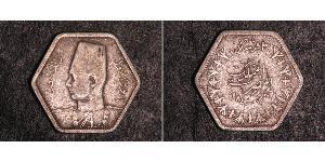 1/2 Millieme Kingdom of Egypt (1922 - 1953)  Farouk I of Egypt (1920 - 1965)