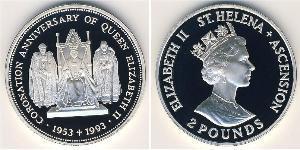 2 Pound Île Sainte-Hélène (1981 - ) Argent