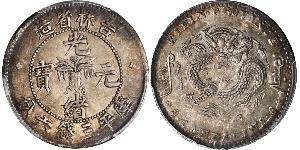 50 Цент Китайская Народная Республика Никель/Серебро