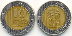 10 Shekel Israel (1948 - ) Bimetal