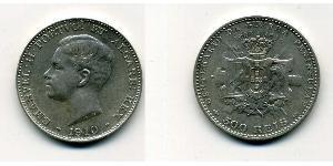 500 Reis Kingdom of Portugal (1139-1910)  Manuel II of Portugal (1889-1932)