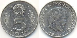 5 Forint República Popular de Hungría (1949 - 1989) Níquel