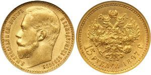 15 Rouble Empire russe (1720-1917) Or Nicolas II (1868-1918)