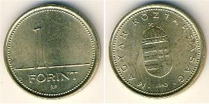 1 Forint Ungarn (1989 - ) Messing