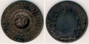 40 Reis Empire of Brazil (1822-1889) Kupfer