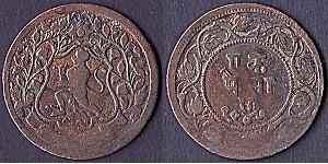 1 Paisa Britisch-Indien (1858-1947) Kupfer