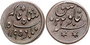 1 Anna 印度 / 不列颠东印度公司 銅