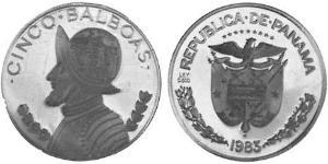 5 Бальбоа Республика Панама Серебро Нуньес де Бальбоа, Васко (1475 – 1519)