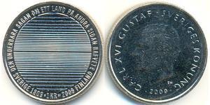 1 Krone Sweden Copper/Nickel