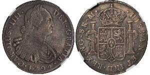 8 Real Guatemala Silver Charles IV of Spain (1748-1819)