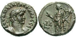 1 Tetradrachm Römische Kaiserzeit (27BC-395) Bronze Gallienus (218-268)