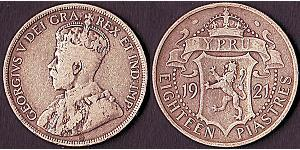 18 Piastre British Cyprus (1878 - 1960) Plata Jorge V (1865-1936)