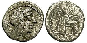 1 Quinarius 罗马共和国 (509 BC - 27 BC) 銀