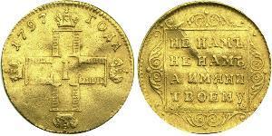 1 Ducat Russian Empire (1720-1917) Gold Paul I (1754-1801)