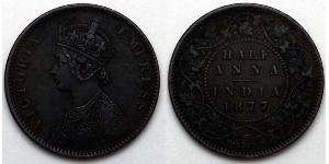 1/2 Anna British Raj (1858-1947)  Victoria (1819 - 1901)