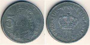 5 Lev Reino de Rumanía (1881-1947) Zinc