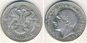 50 Dinar Sozialistische Föderative Republik Jugoslawien (1943 -1992) Silber