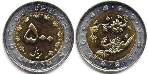 500 Rial Iran