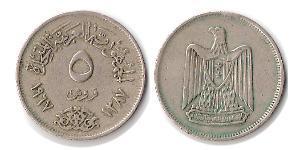 5 Піастр Арабська Республіка Єгипет (1953 - )