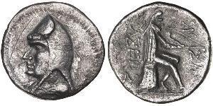 1 Drachm Parthian Empire (247 BC – 224 AD) Plata Mitrídates I de Partia (165-132 BC)