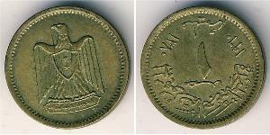 1 Millieme Egipto (1953 - ) Bronce
