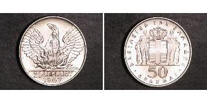 50 Drachma Grecia / Regno di Grecia (1944-1973) Argento
